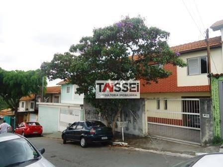 Casa Residencial À Venda, Jabaquara, São Paulo - Ca0010. - Ca0010