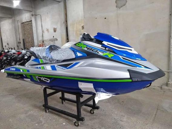 Moto De Agua Yamaha Gp1800r Ho 2020 Performance Bikes