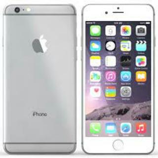 iPhone 6, 16gb 4g Nuevo Con Garantía De 1 Año De Fabrica