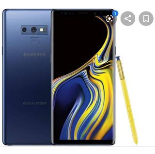 Samsung Note9 512gb
