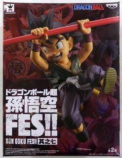 Dragon Ball Super - Kid Goku Son Goku Fes!! - Banpresto