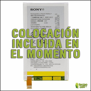 Bateria Sony Xperia E4g E2006 Colocación Incluida ®