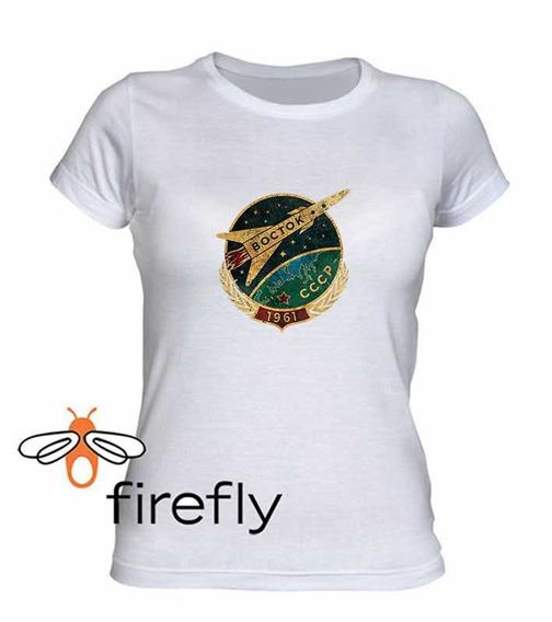Remera Union Sovietica Cccp Stace Mujer Blanca C. 3 Firefly