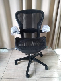 Cadeira Aeron Herman Miller Tamanho B
