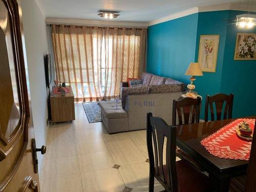 Apartamento 142m², 3 Dormitorios, 1 Suíte, 1 Vagas - Vila Parque Jabaquara - Ap11147