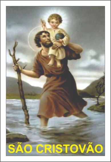 Milheiro Santinho São Cristovão Oração Promessa 1000 Un