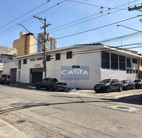 Imagem 1 de 8 de Salão, 508 M² - Venda Por R$ 4.000.000,00 Ou Aluguel Por R$ 15.000,00/mês - Tatuapé - São Paulo/sp - Sl0377