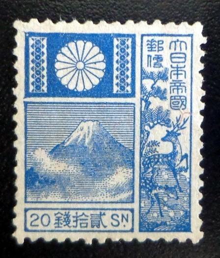 Japón, Sello Yv. 172 20 Sen Monte Fuji 1922 Nuevo L9440