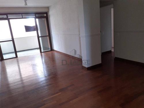 Cambuí - 121m², 2 +1 Dormitórios  - Campinas/sp - Ap17932