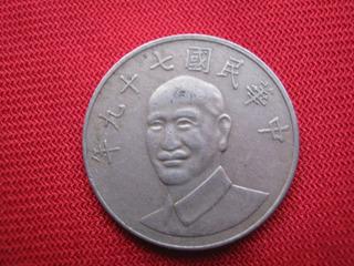 Taiwan 10 Dolares