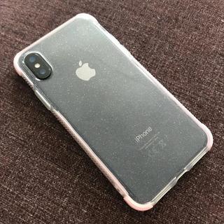 Capinha iPhone Glitter 7 E 8 A Pronta Entrega