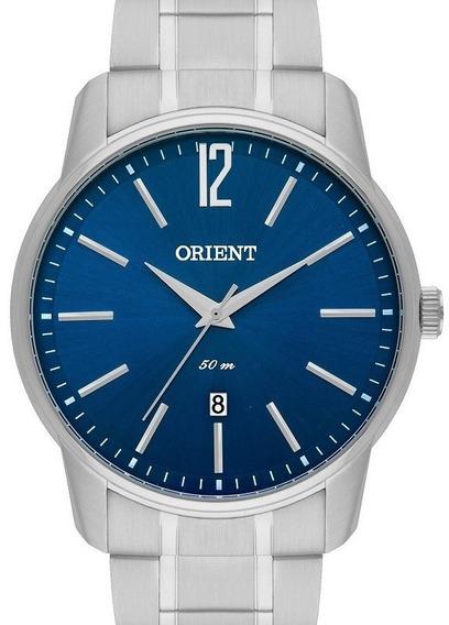 Relógio Orient Masculino Mbss1268 D2sx Rev. Autorizada - Nfe