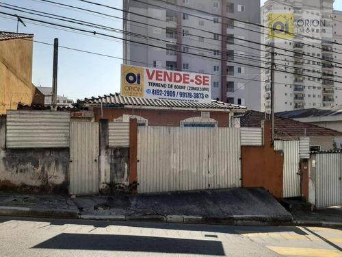 Imagem 1 de 2 de Terreno À Venda, 600 M² Por R$ 1.100.000,00 - Vila Boa Vista - Barueri/sp - Te0656