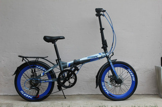 Bicicleta Plegable Sbk Rodado 20 Cuadro Aluminio. 7 Veloc.