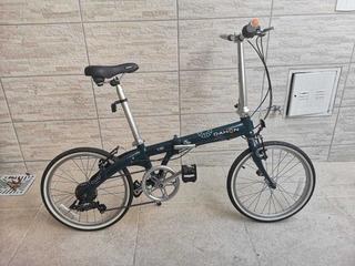 Bicicleta Dobrável Dahon Vybe C7