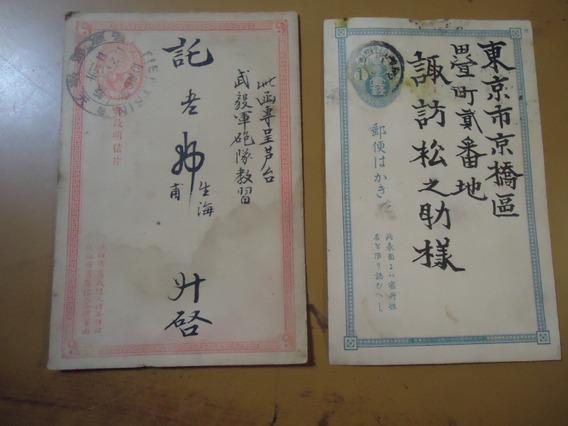 Postal Antigua Entero Postal De Japon Dos Postales