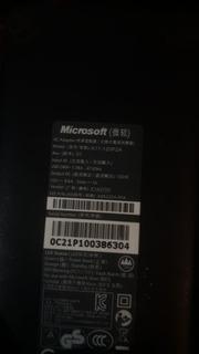 Transformador Original Xbox 360 Modelo Slim 220 Voltios