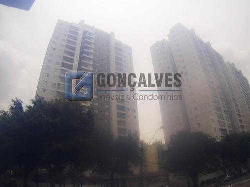 Venda Apartamento Sao Caetano Do Sul Boa Vista Ref: 137332 - 1033-1-137332