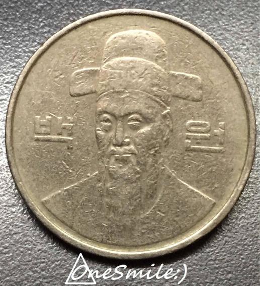 Onesmile:) Moneda De Corea Del Sur 100 Won Año 1986