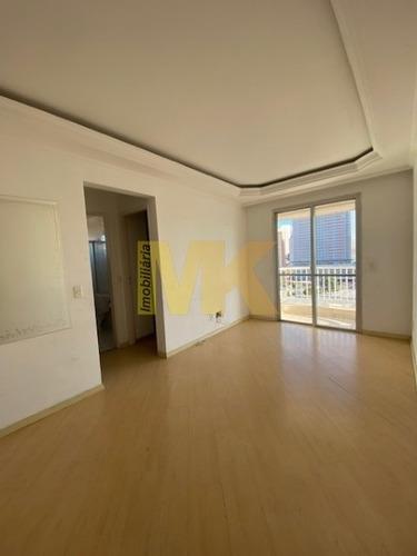 Imagem 1 de 30 de Apartamento  02 Dorm, Vila Carrão, Condomínio Edifício Villa Di Fiori 200 Metros Da Radial Leste - 538