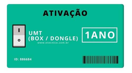 Imagem 1 de 1 de Ativação Umt Box