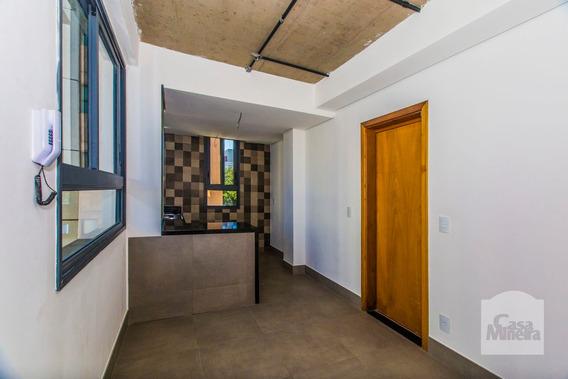 Apartamento À Venda No Funcionários - Código 263681 - 263681