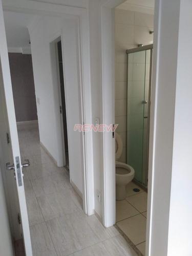 Apartamento Para Aluguel, 2 Quartos, 1 Suíte, 1 Vaga, Chácara Das Nações - Valinhos/sp - 7407
