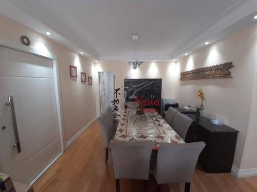 Imagem 1 de 30 de Apartamento Com 3 Dormitórios À Venda, 122 M² Por R$ 1.250.000,00 - Parque São Domingos - São Paulo/sp - Ap0842