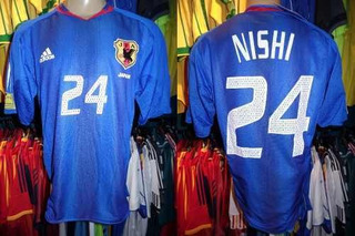 Japão 2004-05 Camisa Titular Climacool G Número 4 Nishi.