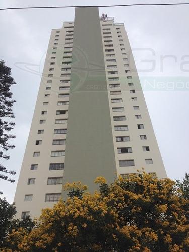 Apartamento Para Venda, 2 Dormitório(s), 66.0m² - 5874