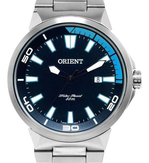 Relógio Orient Masculino Prata Mbss1196a Pasx