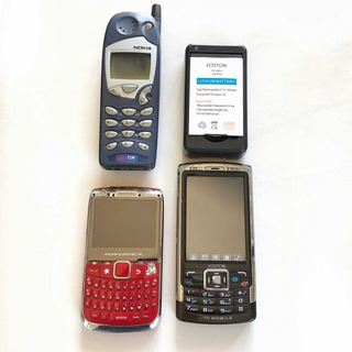 Lote Celulares Antigos - Tijolão - Nokia - Leia A Descrição!