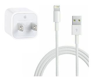 Cargador Pared + Cable 2 Metros iPhone Original 5 6 7 8 X Xs Xr + Cable Reforzado Y Adaptador De Regalo - Local