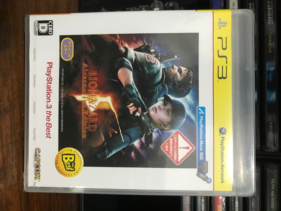 Biohazard 5 Alternative Edition - Resident Evil Ps3 Lacrado