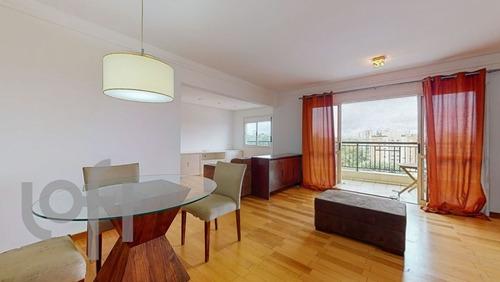 Imagem 1 de 30 de Apartamento - Ap13320 - 69484766