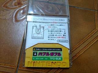 Bubble Bobble Orig Para Nintendo Famicom Disk Nes Kuy