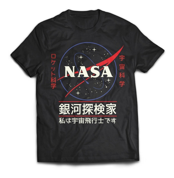 Camiseta Nasa Logo Japan Outline Aesthetic Rock Activity