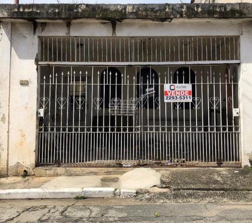 Casa Com 2 Dormitórios À Venda Por R$ 290.000,00 - Jardim Vila Formosa - São Paulo/sp - Ca0517
