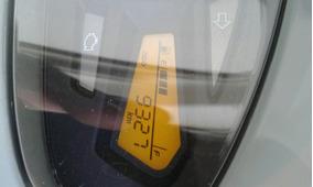 Honda Pcx 150 X Motor De Popa 2015