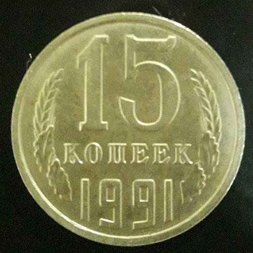 Moeda 15 Kopeks Ano 1991 Cccp União Soviética