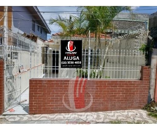 Imagem 1 de 9 de Casa Térrea Para Venda No Bairro Vila Ema - 225m - 6352