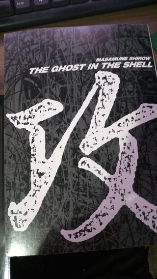 Mangá The Ghost In The Shell