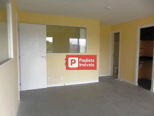 Conjunto Para Alugar, 90 M² Por R$ 3.000,00/mês - Chácara Santo Antônio (zona Sul) - São Paulo/sp - Cj0808