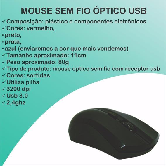 Mouse Sem Fio Wireless Optico Usb Colors