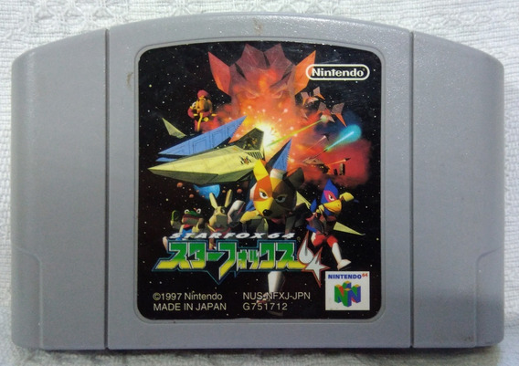 Cartucho Nintendo 64 Starfox 64 Jap