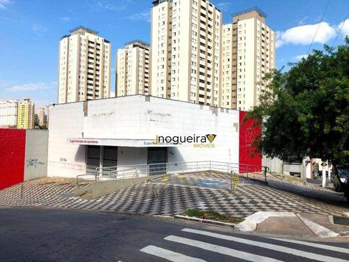 Imagem 1 de 12 de Loja Para Alugar, 400 M² Por R$ 36.500,00 - Jardim Marajoara - São Paulo/sp - Lo0074
