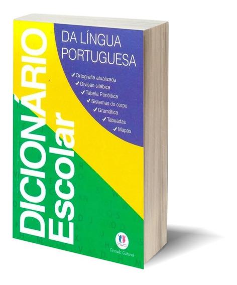 Dicionário Escolar Língua Portuguesa + 35.000 Verbetes 528pg
