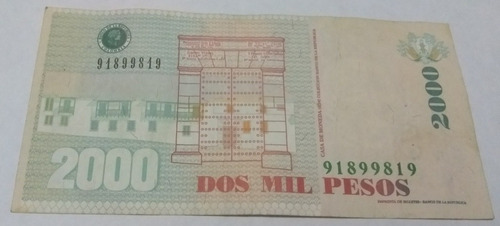 Imagen 1 de 2 de Billete Radar De Colombia De 2.000 10/08/2014
