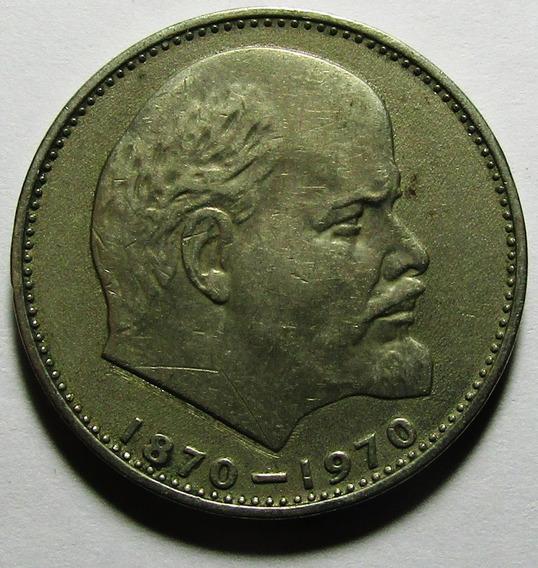 Rusia Moneda Centenario De Vladimir Lenin 1 Rublo 1970