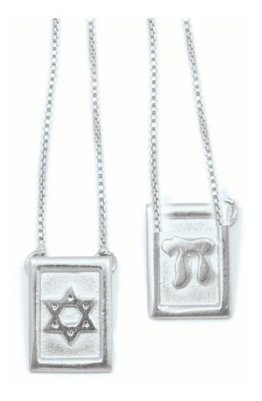 Escapulario Judaico De Prata
